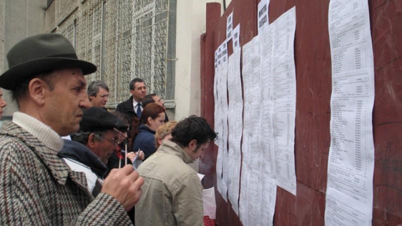 Rata şomajului la Botoșani, 2,77%! Din 3783 șomeri, 3001 persoane nu primesc niciun ban!
