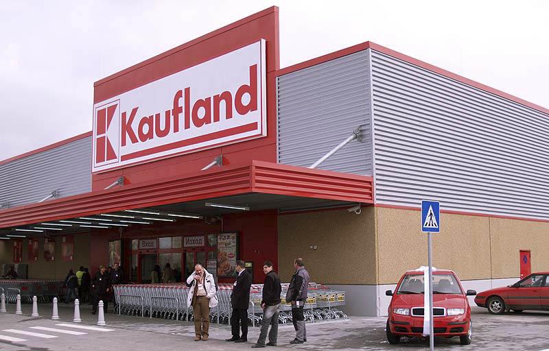 Reclamații la adresa Kaufland. Ce au constatat inspectorii de la Protecția Consumatorului