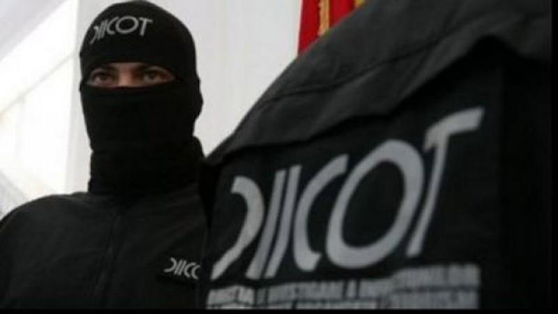 Rețea de hackeri din Botoșani și alte zece județe din România anihilată astăzi de DIICOT
