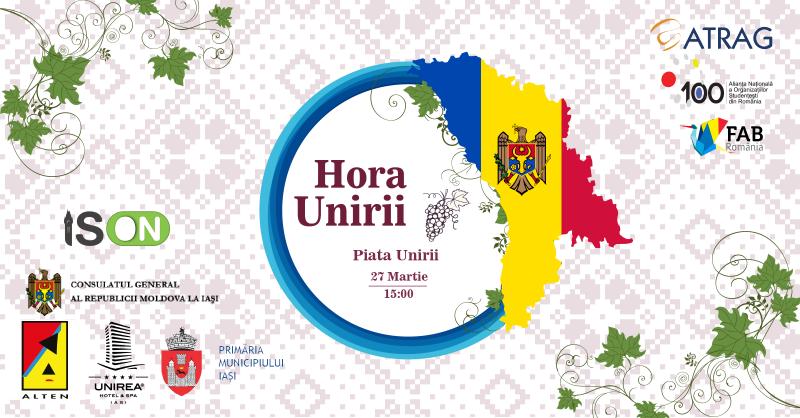 România 100 - Pe 27 martie, intră și tu în Hora Unirii!