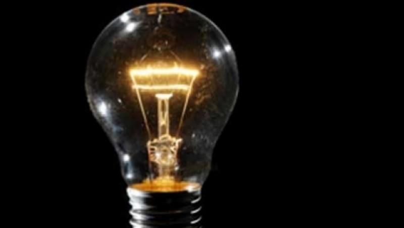 România se pregăteşte pentru limitarea consumului de energie electrică!