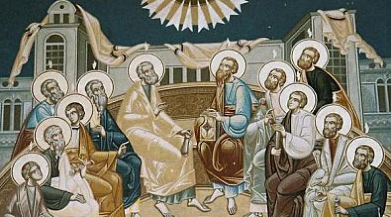 Rusaliile - Pogorarea Sfantului Duh