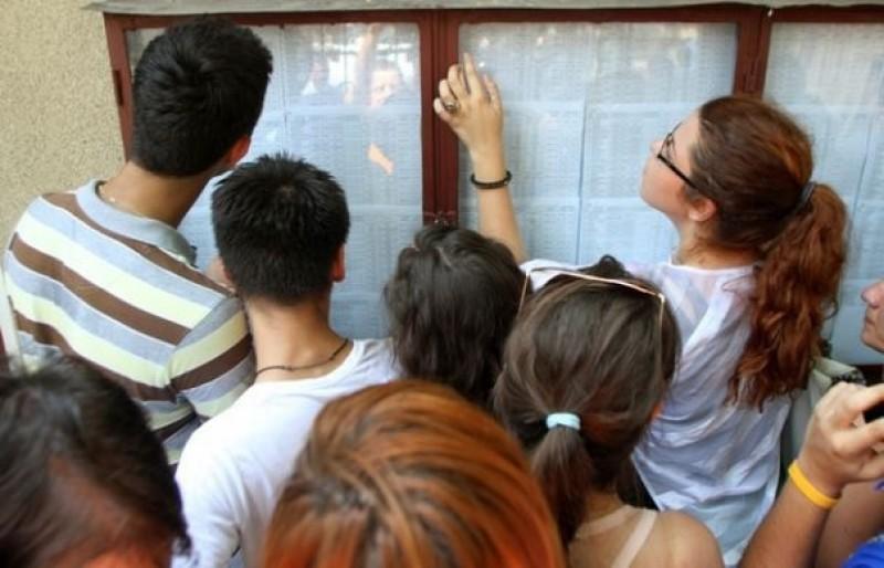 S-au afişat rezultatele la Bacalaureat! Notele obţinute de elevii botoşăneni!