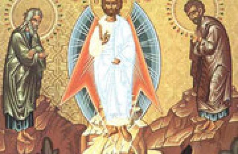 Sărbătoare mare a creștinătății: Schimbarea la Față a Domnului - VIDEO
