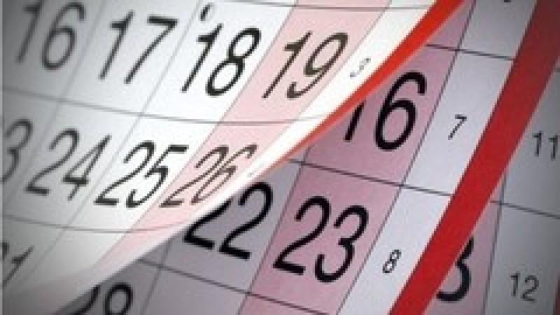 Senatorii vor ca 18 decembrie să fie sărbătoare națională