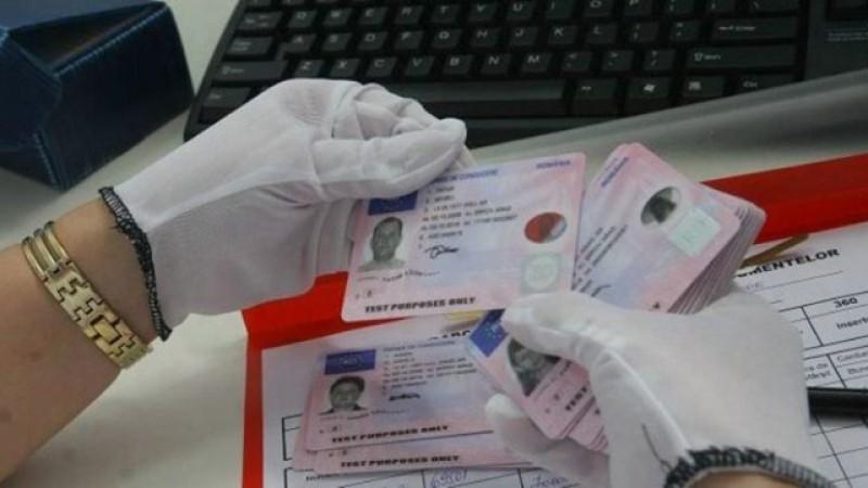 Serviciul Public Comunitar Regim Permise de Conducere și Înmatriculare a Vehiculelor de la Dorohoi devine funcțional de luni, 22 septembrie