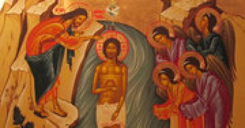 Sfantul Ioan Gura de Aur: Predica la Duminica dinaintea Botezului Domnului