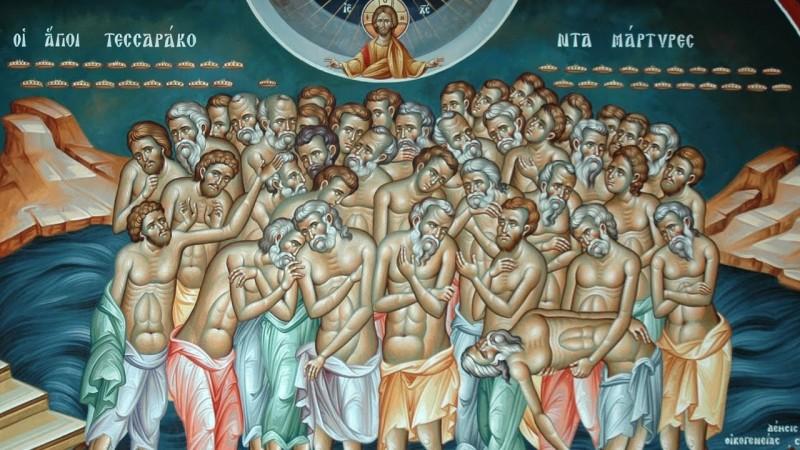 Sfinţii 40 de Mucenici din Sevastia
