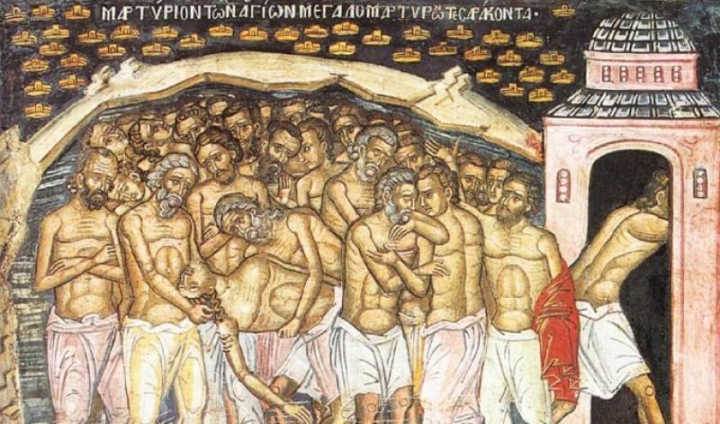 Sfinţii 40 de Mucenici se sărbătoresc astăzi