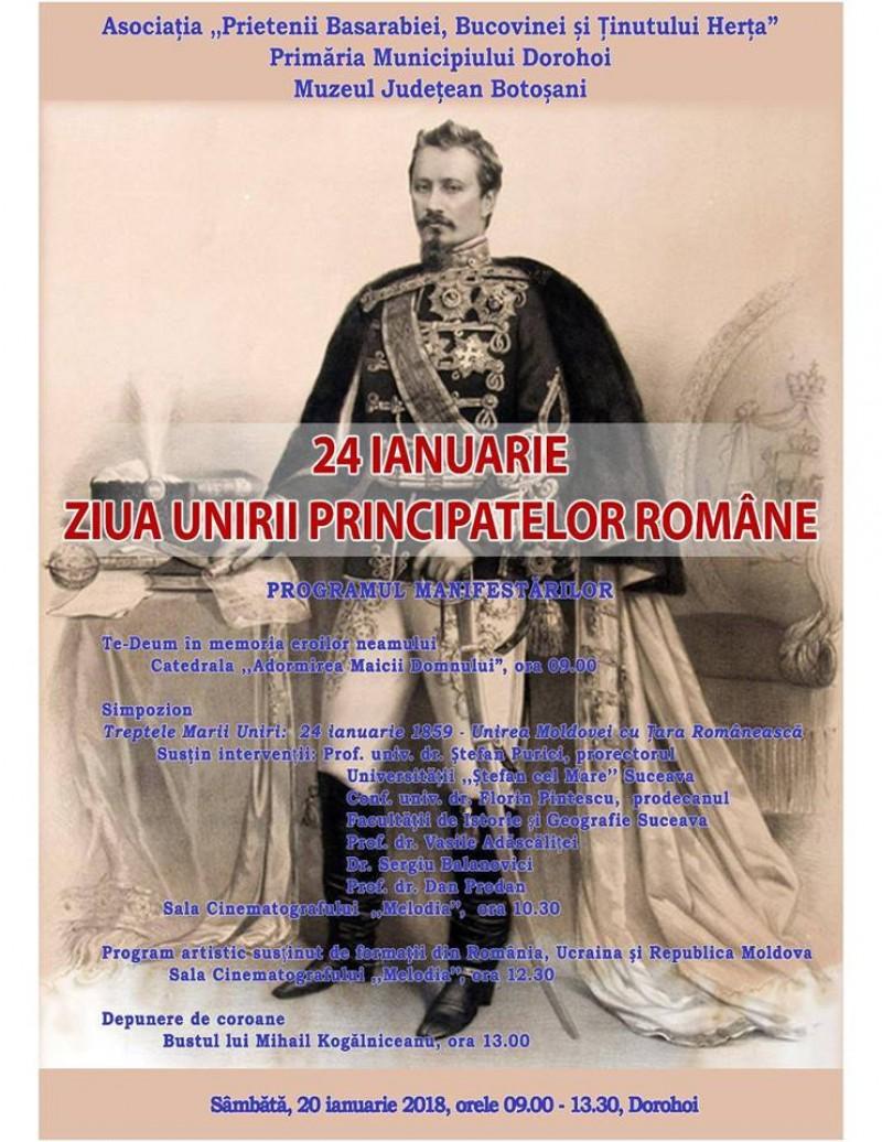 """Simpozionul """"Treptele Marii Uniri: 24 Ianuarie 1859 – Unirea Moldovei cu Ţara Românescă"""", la Dorohoi!"""