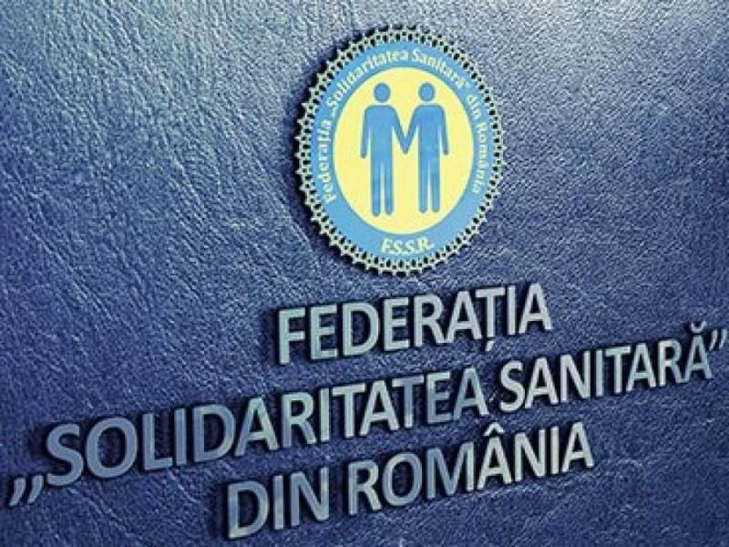 """Sindicaliştii din Federația """"Solidaritatea Sanitară"""" iniţiază o petiţie publică împotriva mutării contribuțiilor angajatorului în salariul angajatului"""