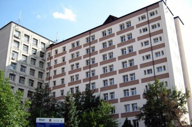"""Spitalul Județean de Urgență """"Mavromati"""" din Botoșani, concurs pentru funcția de director de îngrijiri"""