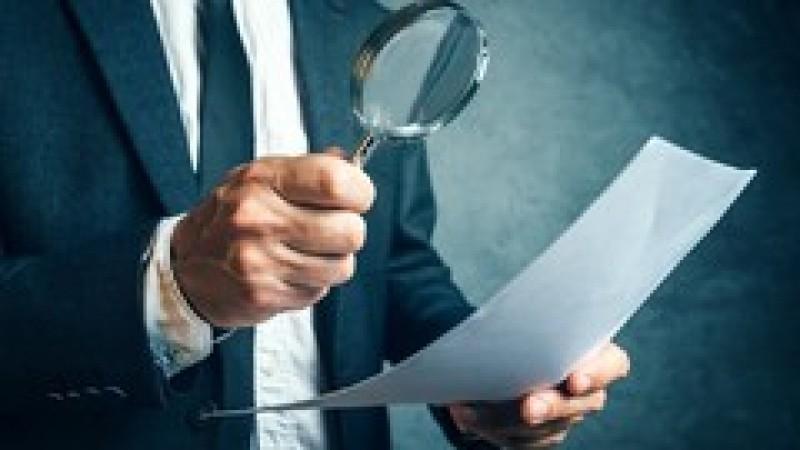 Structură DGAF, desființată prin OUG: Inspectori antifraudă transferați la parchete