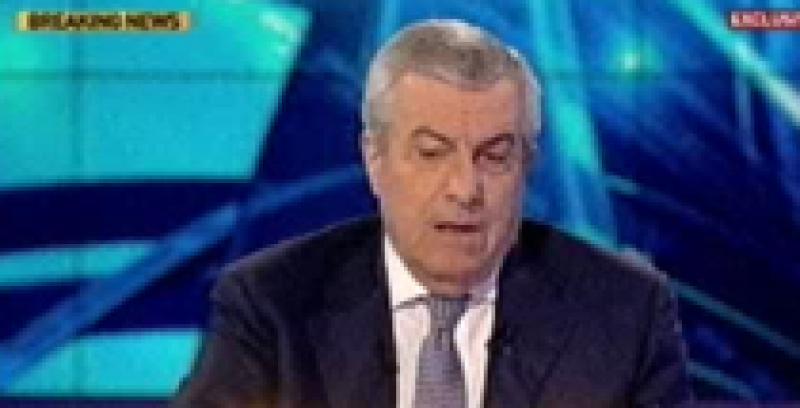 Tariceanu: ALDE a retras sprijinul politic pentru guvernul Grindeanu