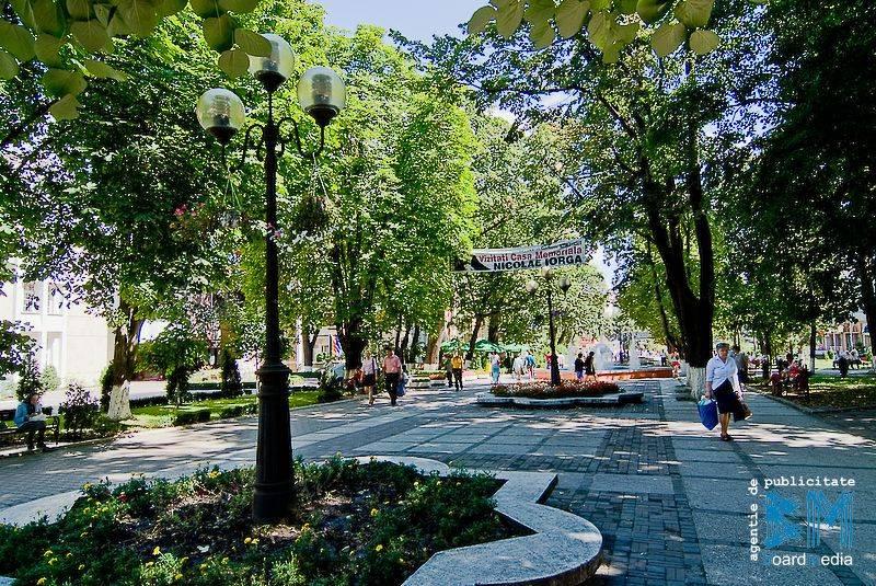 Fără terase pe pietonalele din municipiul Botoșani, vara aceasta!