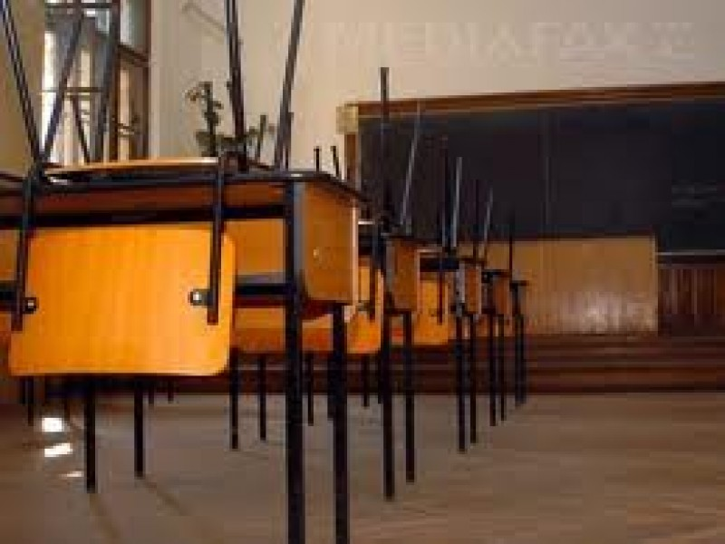 TOATE scolile din judetul Botosani, INCHISE LUNI!