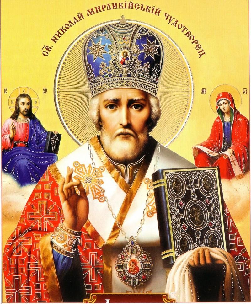 Traditii si obiceiuri de Sfantul Nicolae! VIDEO