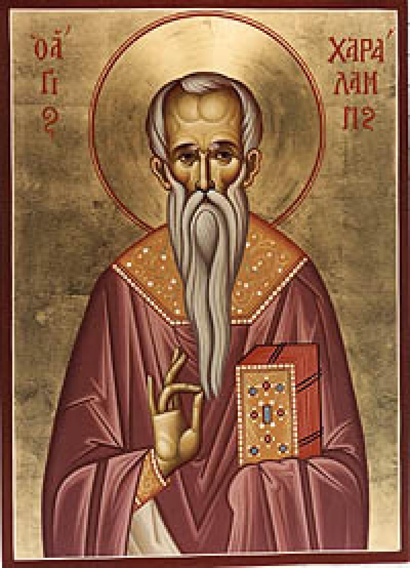 Tradițiile românilor: 10 februarie, cinstirea Sfântului Haralambie