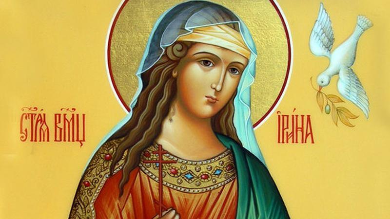 Tradițiile românilor: 5 mai, Sfânta Mare Muceniță Irina