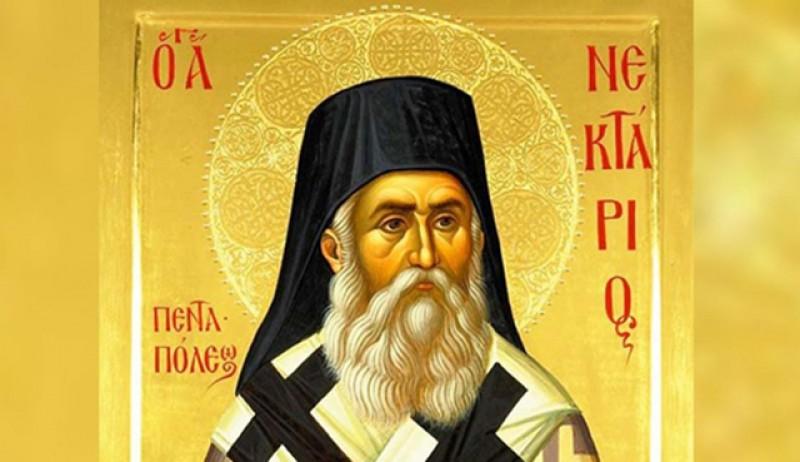 Tradițiile românilor: 9 noiembrie, Sfântul Nectarie, vindecătorul de cancer