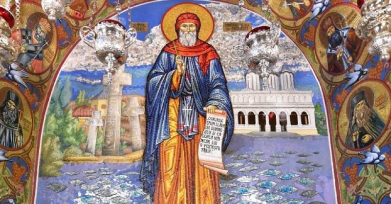 Tradițiile românilor: Sfântul Cuvios Dimitrie cel Nou