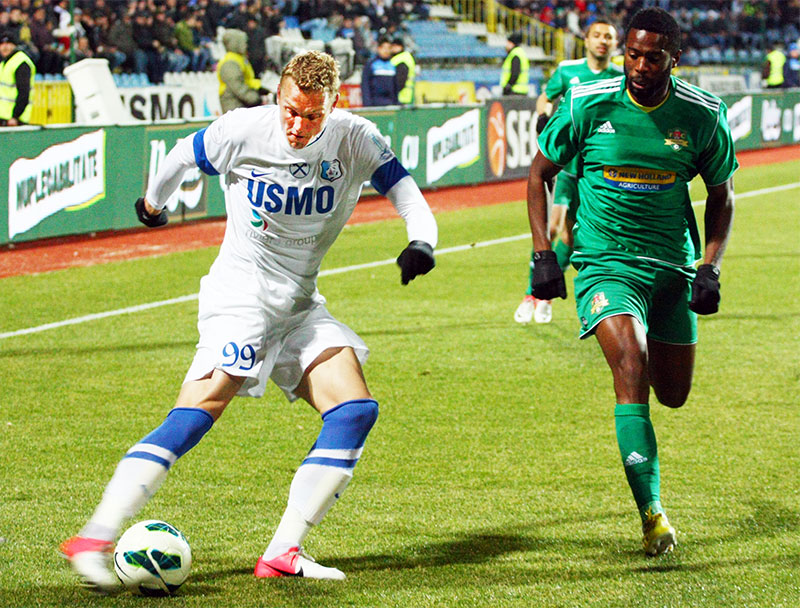 Transfer surpriză în Liga 1! Un atacant de top a revenit în România, la FC Botosani!