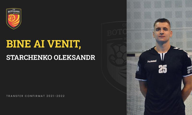 Transferuri la CSM Botoșani! Portarul titular a plecat dar un ucrainean a semnat cu gruparea de la Botoșani
