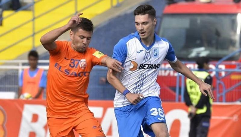 Un botosanean a fost convocat la nationala U21 a Romaniei!