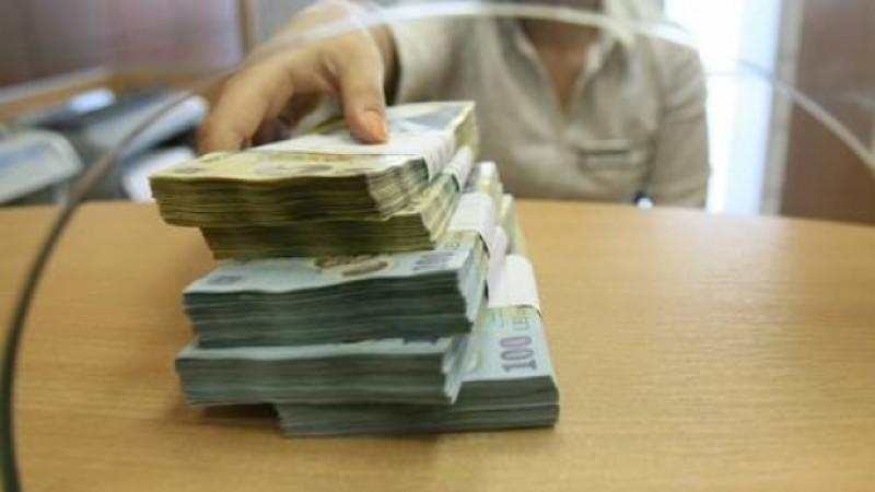 Un magistrat ia 41.000 de lei pe lună. Din cât a contribuit, ar merita doar 3.100 de lei!