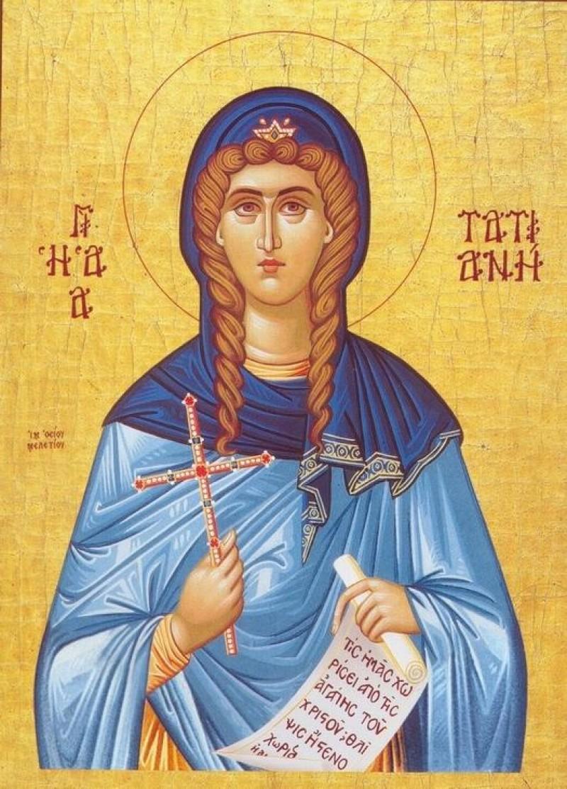 VIDEO - Creștinii o cinstesc astăzi pe Sfânta Muceniță Tatiana