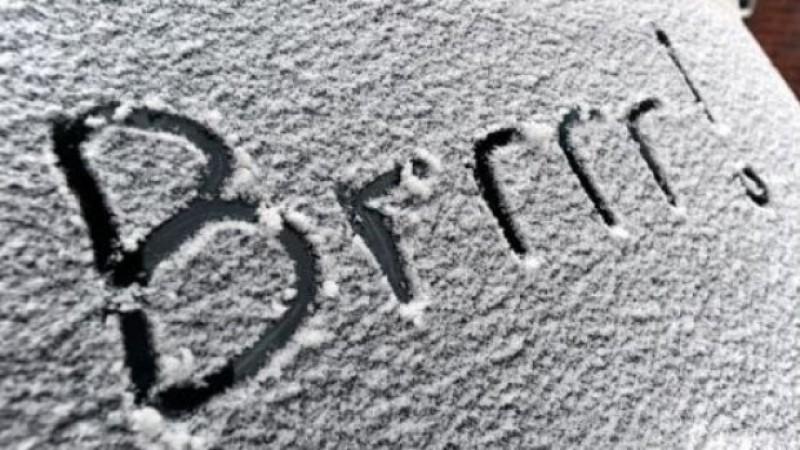 Weekend geros în Moldova, duminică ne mai încălzim puțin. Temperaturi de -10 grade la Botoșani