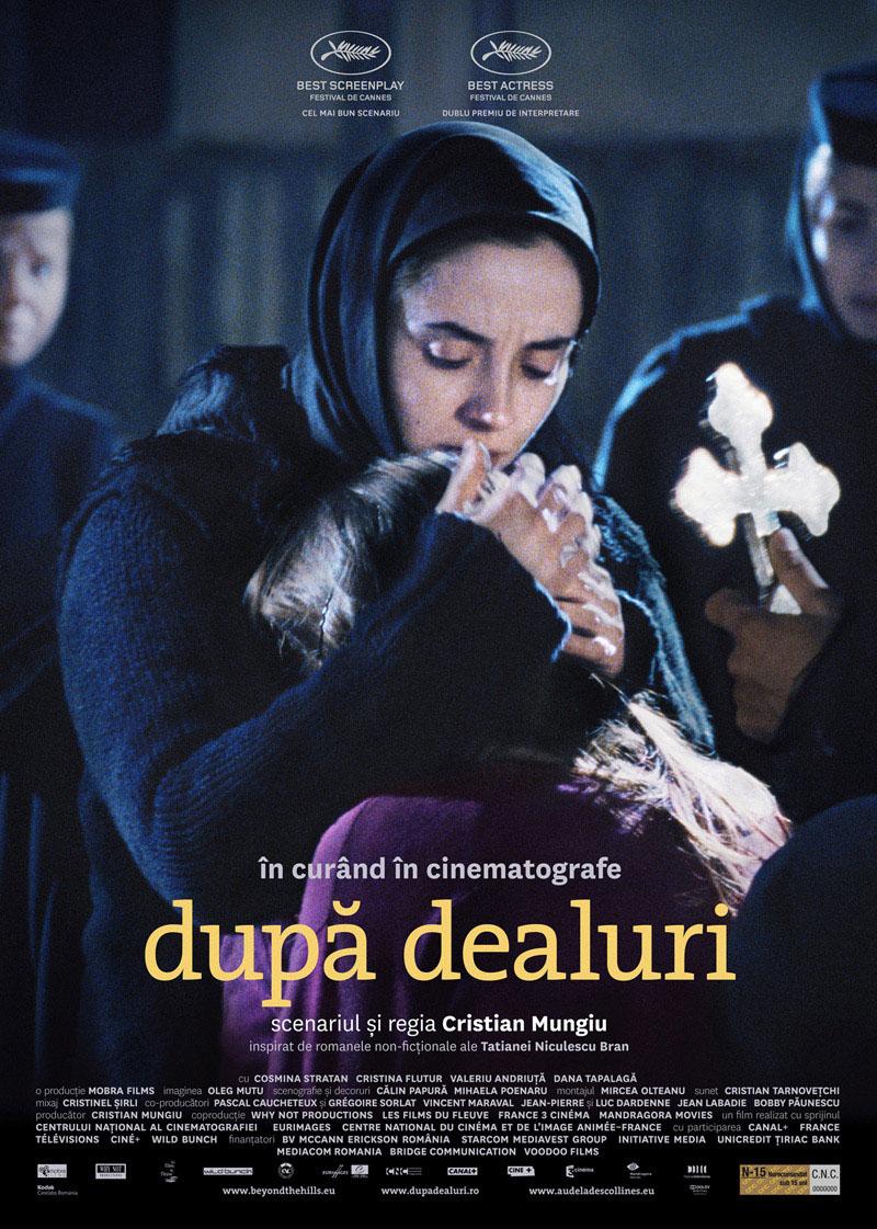 Zilele Filmului Românesc, la Cinema Unirea Botoșani